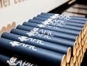 APIC Graduation Ceremony 27th November 2015