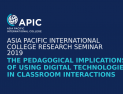 The Pedagogical Implications of using Digital Technologies in Classroom Interactions-17th July